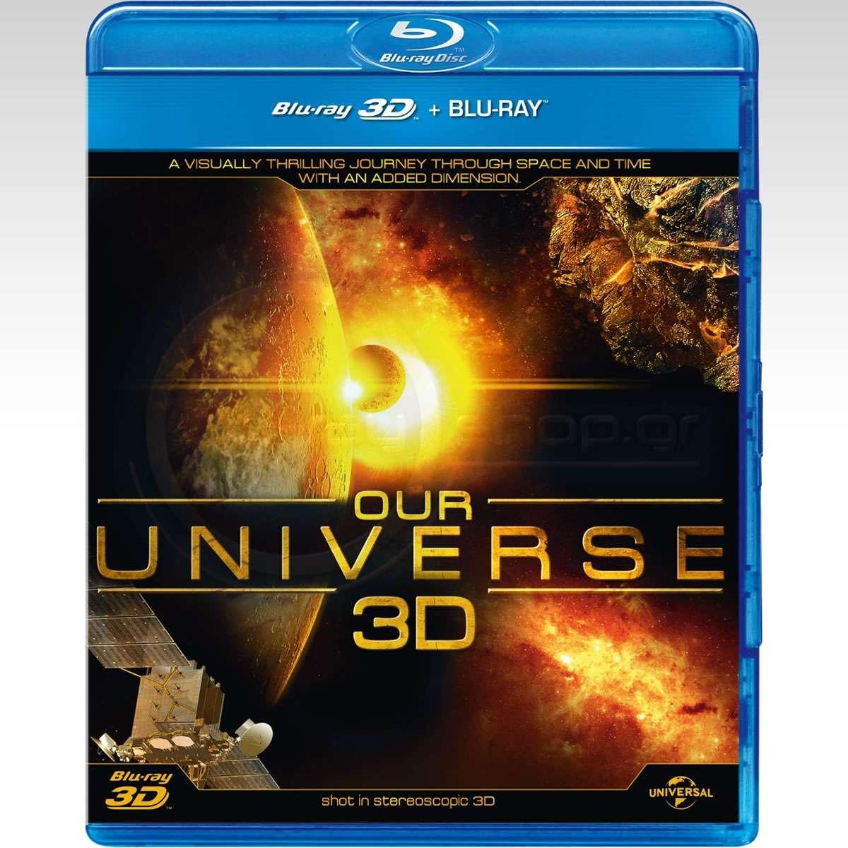 Our Universe (2013) Full HD 1080p DTS ITA ENG + AC3 Sub - DDN